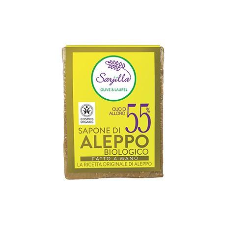 Sapone di Aleppo Mattonella 55%